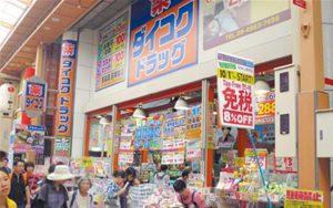 泰金999日本市場低靡-泰金999會員